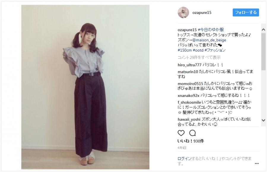 私服の尾崎由香さんのインスタグラム画像6