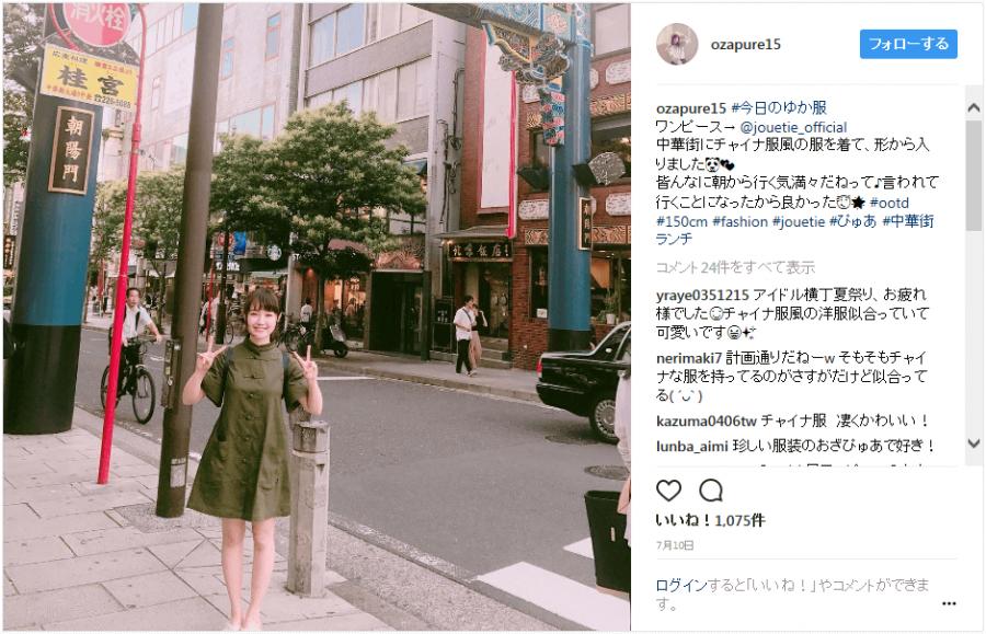 私服の尾崎由香さんのインスタグラム画像7