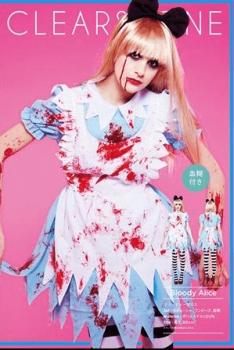 血糊つきのアリス