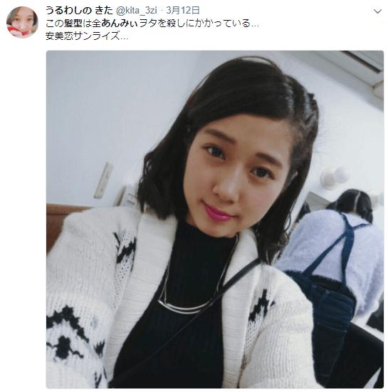 谷本安美の髪型がかわいいというツイート