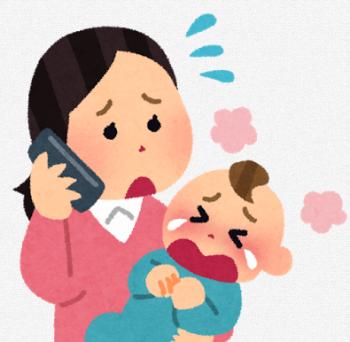 赤ちゃん泣くローソン