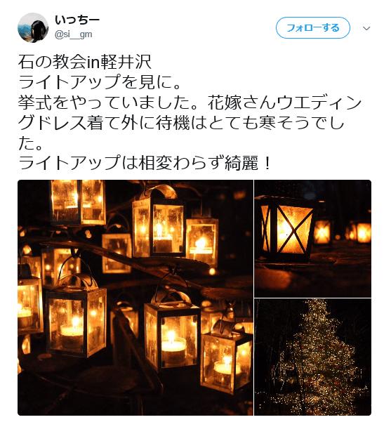軽井沢石の教会のイルミネーション