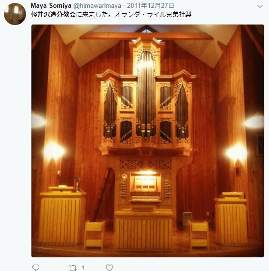 軽井沢追分教会のパイプオルガン