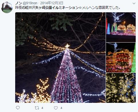 軽井沢駅近くのイルミネーション
