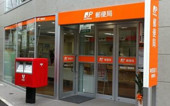 郵便局の玄関