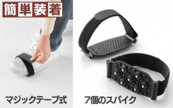 雪道スパイク簡単に靴に装着ベルト
