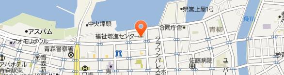 青森福祉増進センター地図