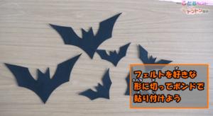 子供用ハロウィン仮装お化け13