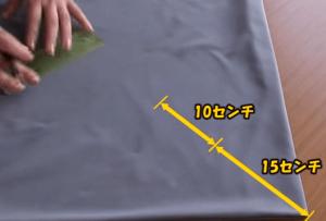 子供用ハロウィン仮装お化け3