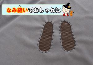 子供用ハロウィン仮装お化け7
