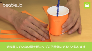 子供用ハロウィン仮装手作りバック10