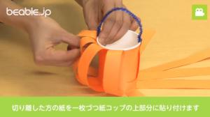 子供用ハロウィン仮装手作りバック12