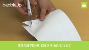 子供用ハロウィン仮装手作りバック14