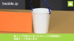 子供用ハロウィン仮装手作りバック3