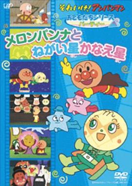 ハロウィン映画子供向け動画アニメ