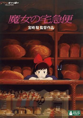 ハロウィン映画子供向け動画アニメ2