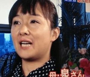 三吉彩花母親プロフィール