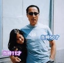 三吉彩花父親プロフィール