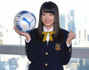永野芽郁本名プロフィール高校サッカー11代目マネージャー