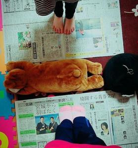 クリスマスパーティーゲーム新聞紙ノリノリ