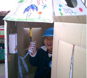 クリスマスプレゼント交換2000円子供ダンボールハウス秘密基地