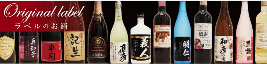 クリスマスプレゼント交換3000円お酒
