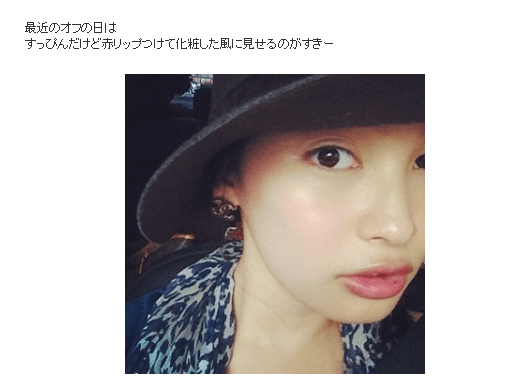 大政絢唇リップ10