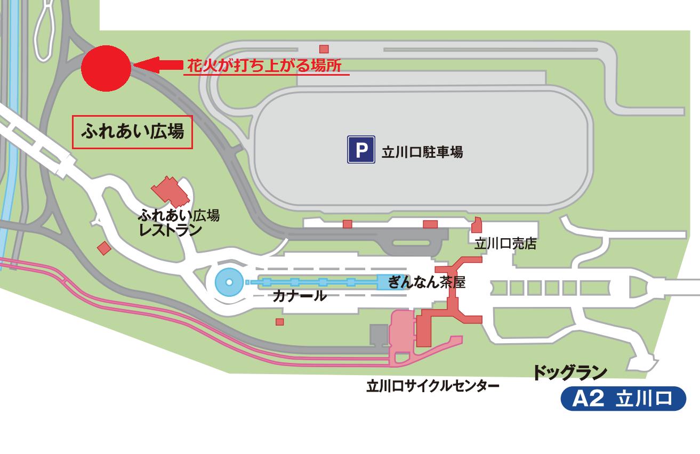 昭和記念公園イルミネーション2016花火場所