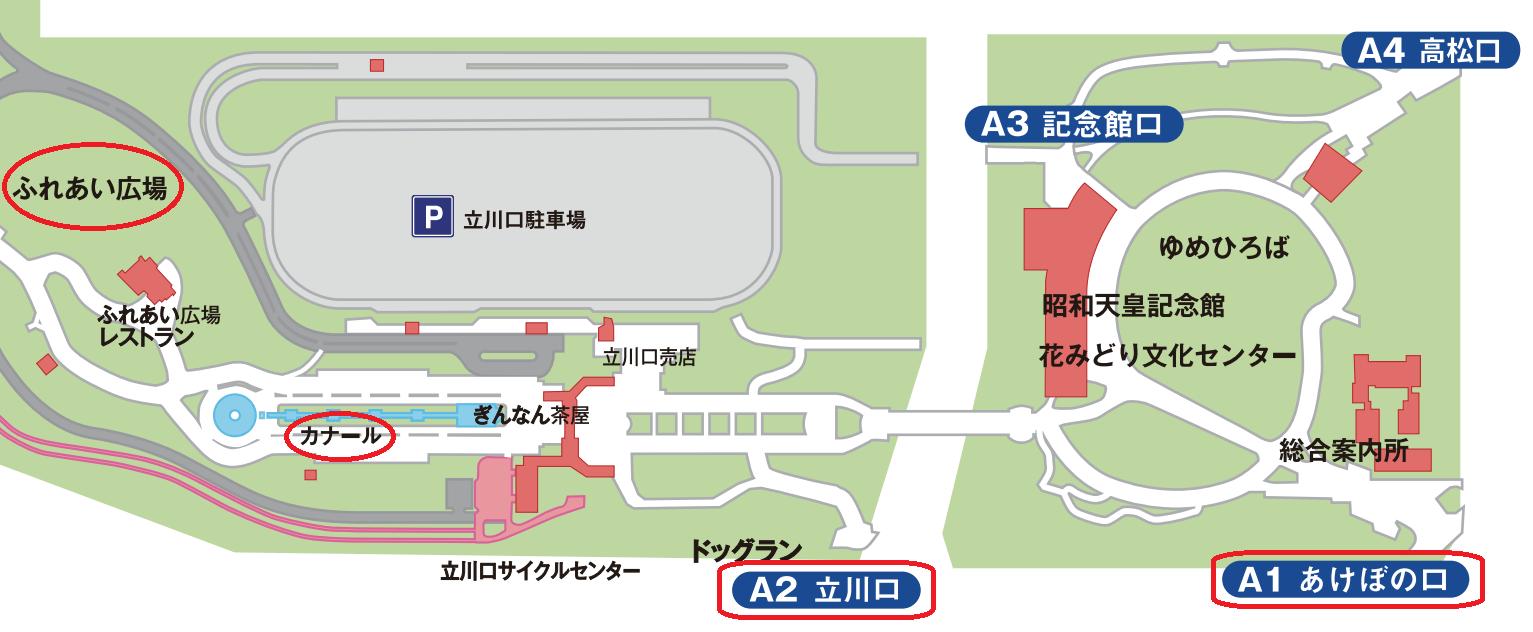 昭和記念公園イルミネーション2016開催場所