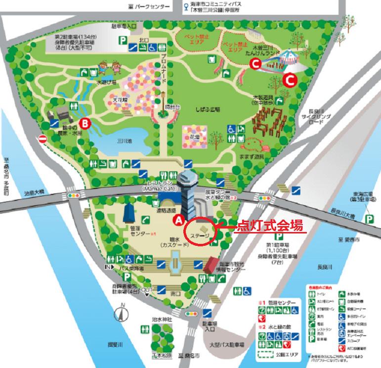 木曽三川公園イルミネーション2016点灯式