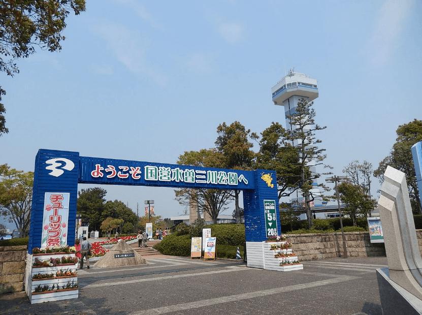 木曽三川公園イルミネーション2016駐車場料金2