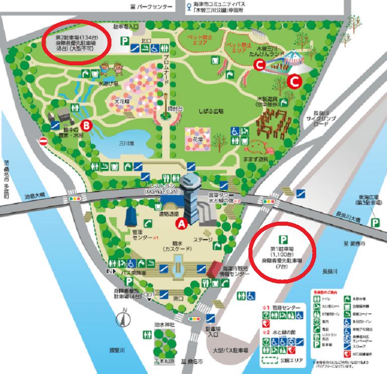 木曽三川公園イルミネーション2016駐車場