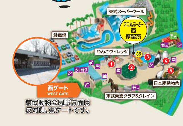 東武動物公園イルミネーション2016駐車場