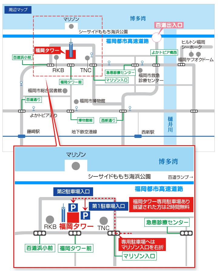 福岡タワーイルミネーション2016駐車場アクセスマップ