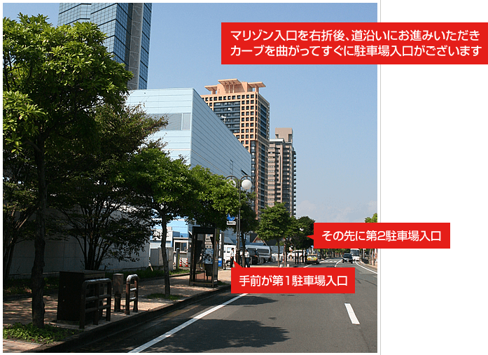 福岡タワーイルミネーション2016駐車場アクセスマップ2