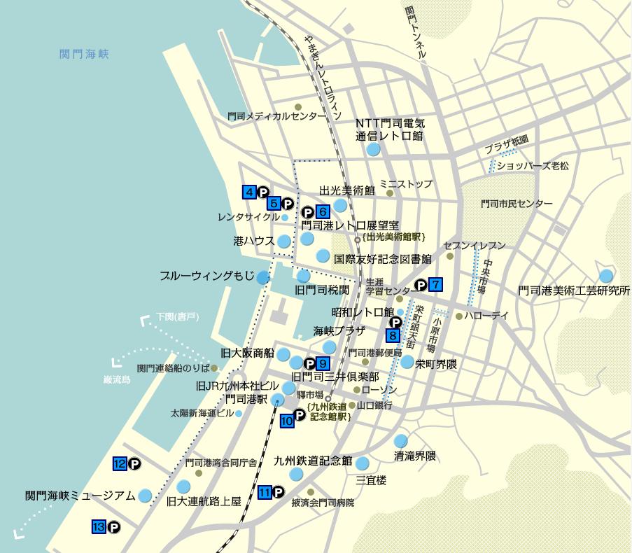 門司港イルミネーション2016駐車場マップ