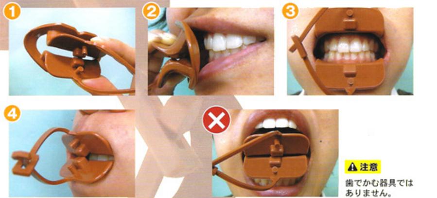 顔のたるみ解消パタカラプレミアムセット使い方