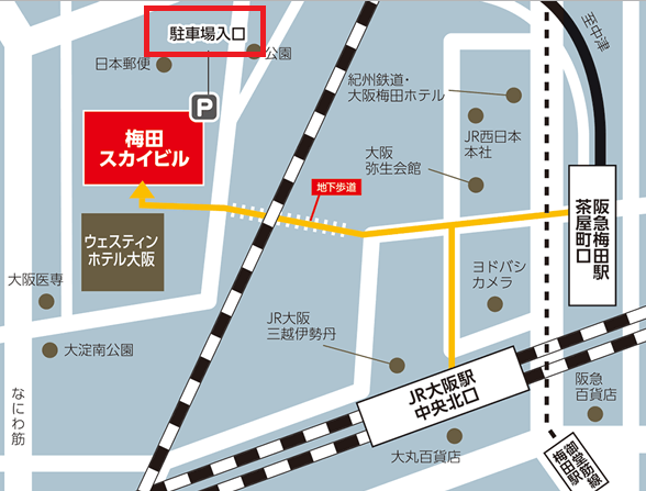 ドイツクリスマスマーケット大阪2016駐車場マップ3