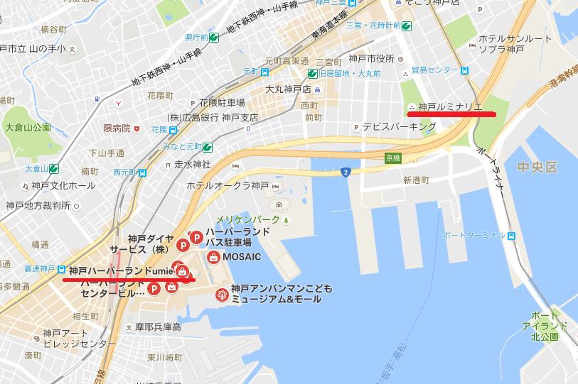 ルミナリエ駐車場2016おすすめ安い神戸ハーバーランドumie