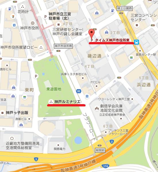 ルミナリエ駐車場2016周辺駐車場タイムズ神戸市役所東