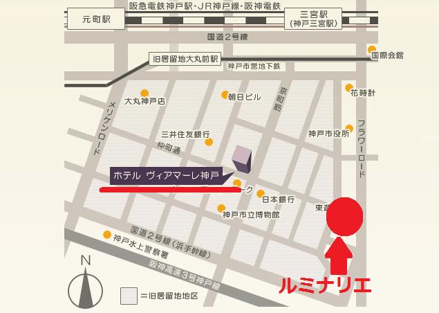 ルミナリエ駐車場2016周辺駐車場ホテルヴィアマーレ神戸