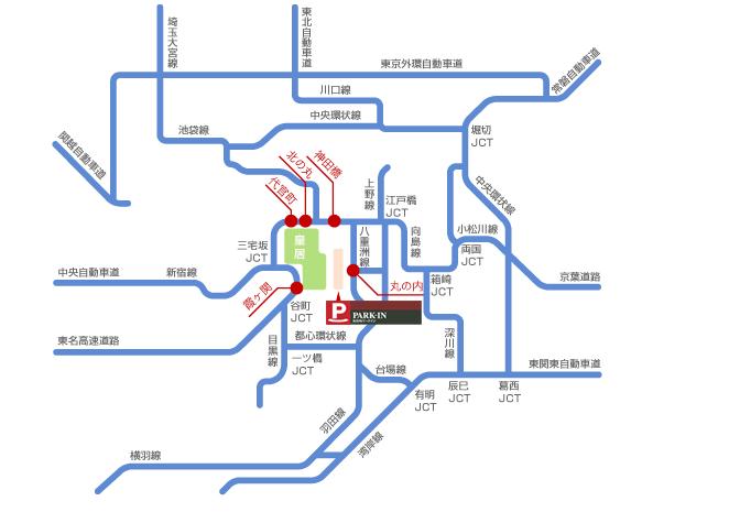 丸の内イルミネーション2016最寄り駅首都高アクセスマップ 2