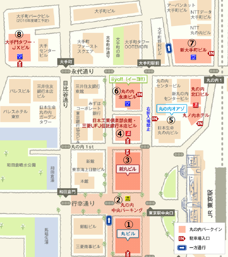丸の内イルミネーション2016駐車場マップ