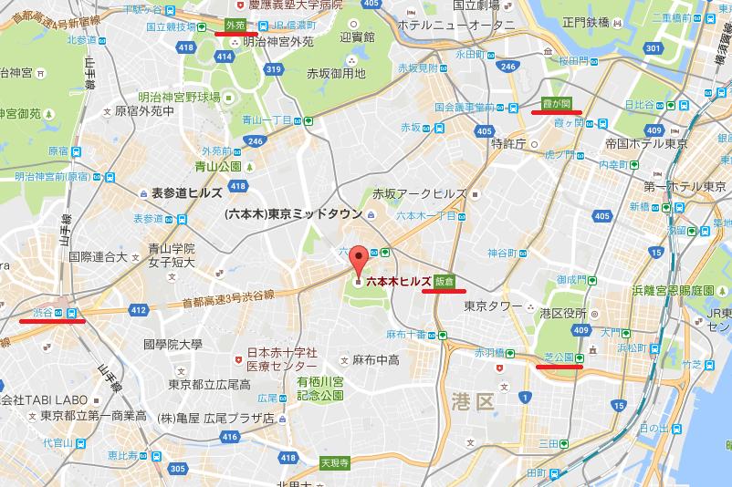 六本木ヒルズけやき坂イルミネーション2016アクセス車