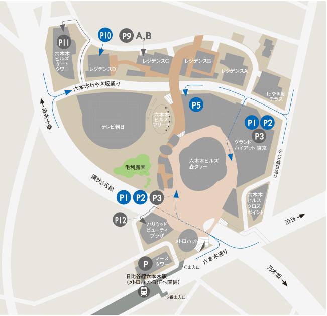 六本木ヒルズけやき坂イルミネーション2016アクセス駐車場マップ