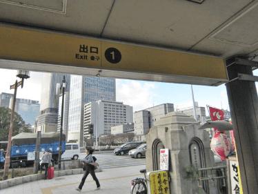 大阪光のルネサンス2016アクセス最寄り駅淀屋橋駅