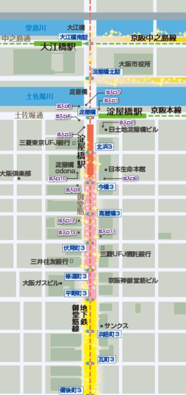 大阪光のルネサンス2016アクセス最寄り駅