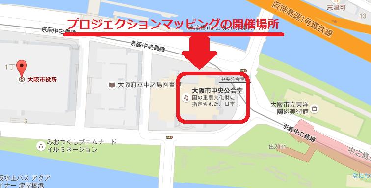 大阪光のルネサンス2016場所2