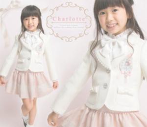 子供もドレスアリサナ入学式スーツ