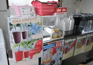 広島県イチゴ狩りランキング2017口コミ豊平どんぐり農園